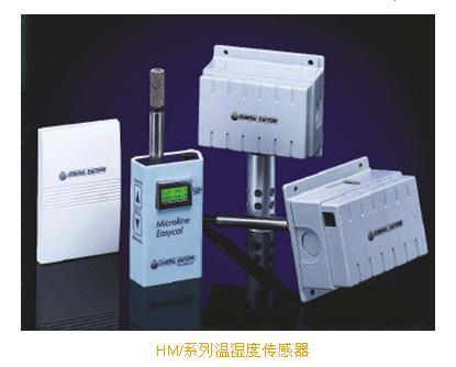 hm/系列温湿度传感器