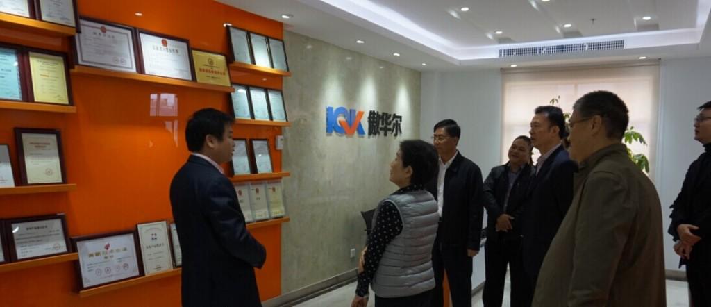 深圳市政协主席、龙岗区区委书记等领导莅临傲华尔指导工作